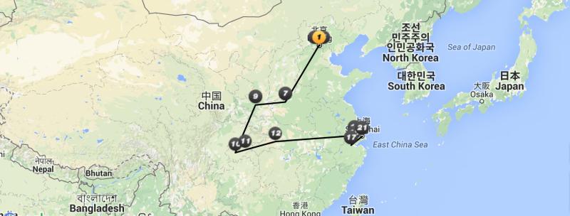 Kina temarejser